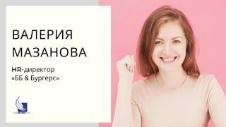 «Открытая Кухня» от 08.06.20: HRD Валерия Мазанова о рынке труда и ресторанном бизнесе в Москве.