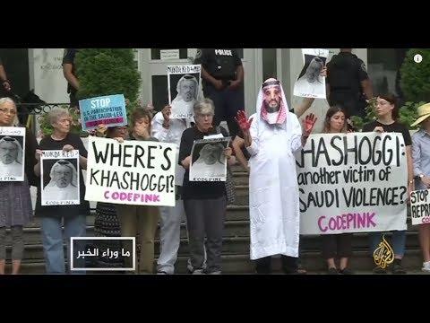 لماذا اختلفت السياسات السعودية منذ صعود ابن سلمان؟  - نشر قبل 4 ساعة