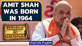 Amit Shah was born in 1964  Chandrayaan 1 was launched in 2008  October 22nd    Oneindia News
