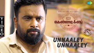 Unnale Unnale Full Video Song - Kennedy Club  D. Imman  Vijay Yesudas  Sasikumar