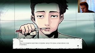 СЕКСУАЛЬНАЯ УЧИЛКА - The Coma Recut #1