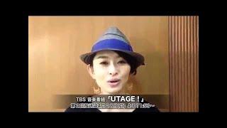 4月21日よりTBSよりスタートした音楽番組『UTAGE!』に出演! 第2回放...
