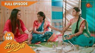 Sundari - Ep 169   21 Oct 2021   Sun TV Serial   Tamil Serial screenshot 5