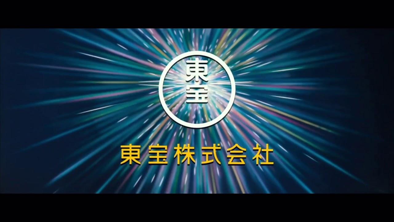 Toho (東宝株式会社) Logo 2020 - YouTube