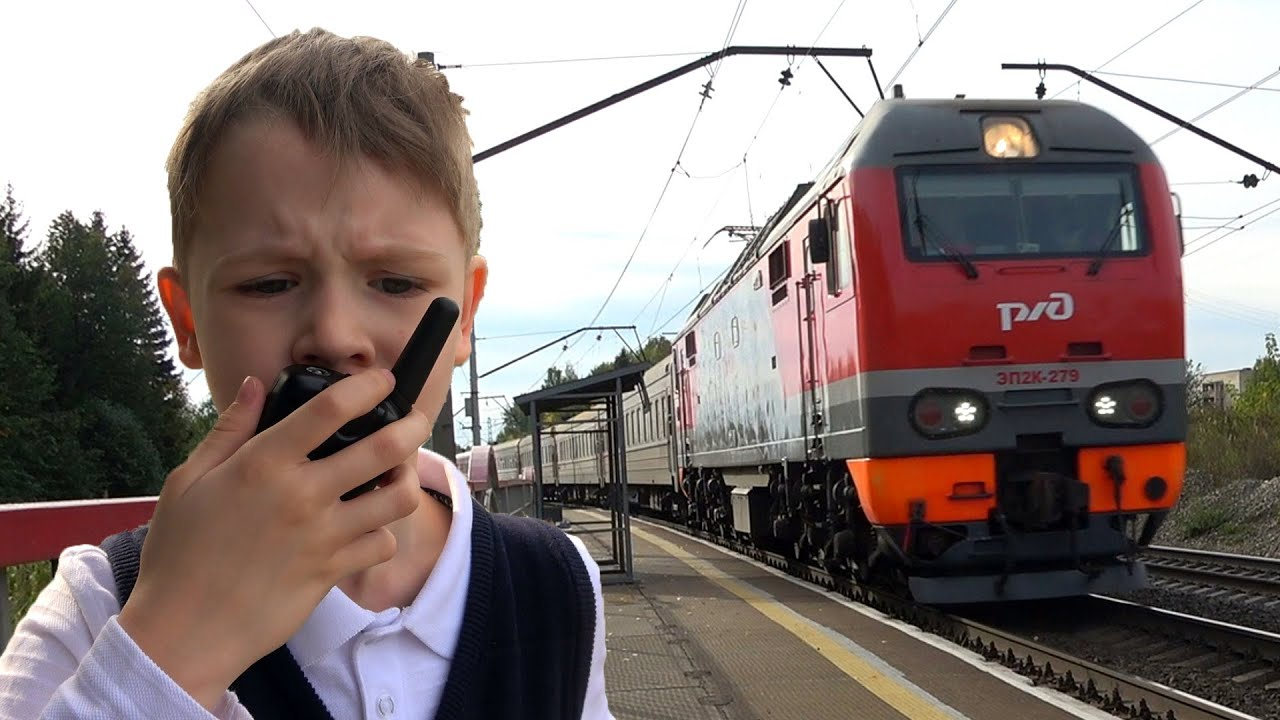 Смотрим поезда и ловим переговоры машинистов поезда по рации