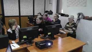13.02.2014 г. 2 группа глухих ветеранов компьютерное обучение 01660