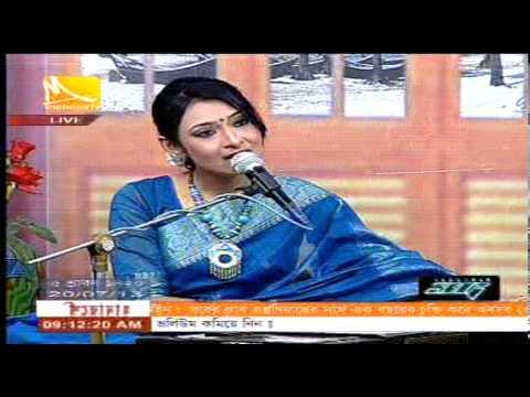 Shyamolo Chayaa Naibaa Geley----- Rabita Sabah