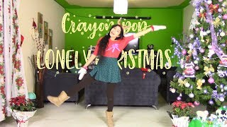 【Yuki】Crayon Pop (크레용팝) Lonely Christmas (꾸리스마스) Dance cover…