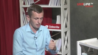 Ефір на UKRLIFE TV 17.09.2018