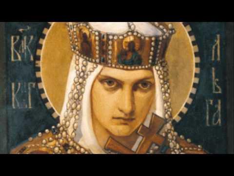 Княгиня Ольга рассказывает историк Игорь Данилевский