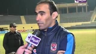 بالفيديو..عبدالحفيظ : سعيد بأداء الأهلى أمام إنبي
