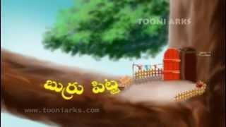 Chinnari Chitti Geethalu - Burrupitta - Telugu Rhymes
