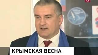 В крымских школах прошел открытый урока «Россия и Крым – общая судьба»