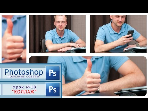 ФотоКОЛЛАЖ скачать бесплатно русская версия для Windows