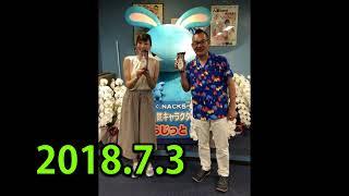 2018.7.3(火) ゴゴモンズ(GOGOMONZ)