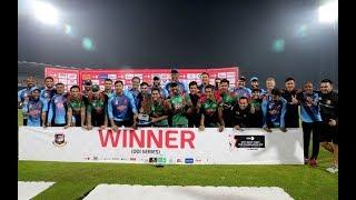 যেভাবে উইন্ডিজকে উড়িয়ে সিরিজ জিতলো বাংলাদেশ Bangladesh vs West Indies 3rd ODI 2018