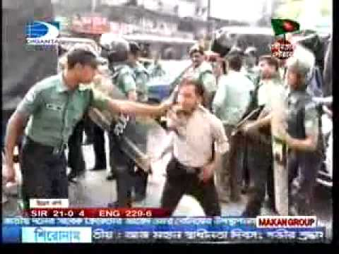 DTV News : Brutality of  Awami Police Force on SHIBIR's peaceful Independence Day Rally 26 03 2011