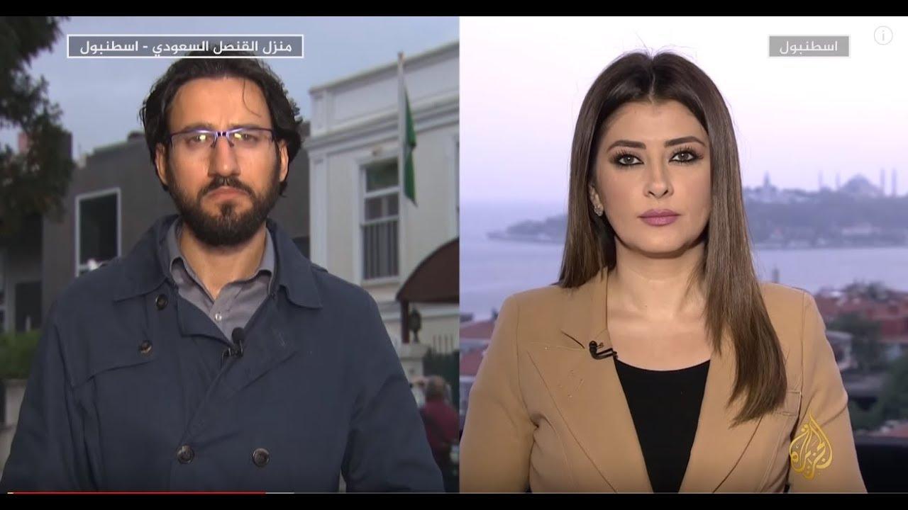 الجزيرة:نافذة من إسطنبول - تغطية تطورات قضية خاشقجي