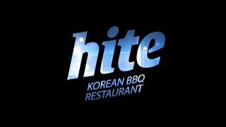 Корейский ресторан - Hite (Москва)(Выездное обслуживание, кейтеринг. Мы можем организовать выездное обслуживание банкетов и других мероприят..., 2016-03-05T18:08:39.000Z)