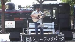 小松島ミュージックパーク ~街に音楽を! Vol.3 での演奏です。小松島...