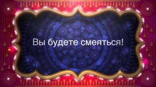 Трейлер Дорога в рай  Скоро