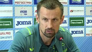 Пресс-конференция Сергея Семака после матча «Уфа» — «Тосно»
