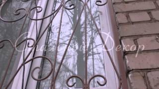 Сварные и кованые решетки на окна компании