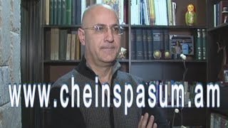 Chein Spasum - Yervand Gharibyan, Ерванд Гарибян