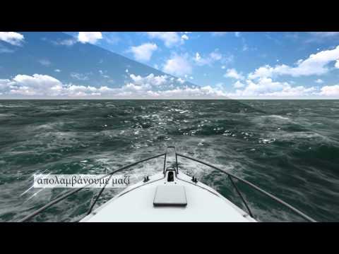 Αigaion Aσφαλιστική A.E. - Θαλάσσια Ασφάλιση