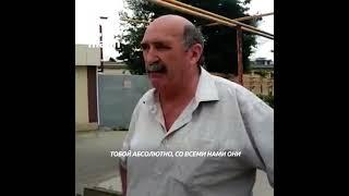 Житель Адлера застреливший приставов прокомментировал поступок Видео