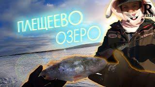 Рыбалка на Плещеево озере Мормышка спасла меня от провала