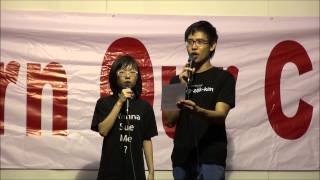 Do You Hear The People Sing? @ #ReturnOurCPF Protest 12 July 2014 by Han Hui Hui and Roy Ngerng