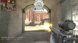 Video Alliance of Valiant Arms (AVA Online)M14 EBR download MP3, 3GP, MP4, WEBM, AVI, FLV Agustus 2018