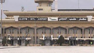 شاهد: مطار حلب الدولي يستقبل أول رحلة جوية مدنية منذ 2012