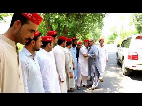 ANP new song (Sipayan da Bacha khan you)Pukhtoon wali..