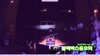 (주)리버브사 보아빔 작동영상 - 파노라마2 (주차)