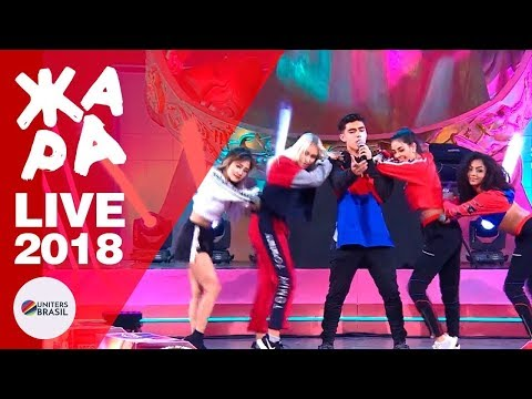 Now United - What Are We Waiting For (ЖАРА-KIDS, Zhara Festival Live 2018)