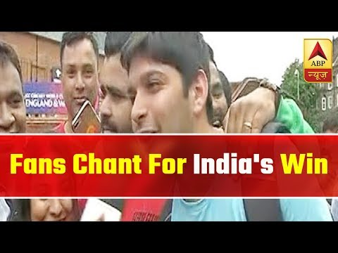 Team India Post A Formidable Total Of 352/5, Fans Chant `India Jeetega` | ABP News