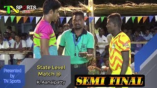 SF - Durai Singam Thoothukudi vs MG Sports Karur | State Level Match @ K.Aanaipatty, Dindigul