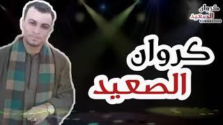 احمد عادل موال واغنيه جديده بحبك موت 2019 اسمعها هتعجبك جداا