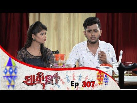 Savitri | Full Ep 307 | 4th July 2019 | Odia Serial – TarangTv