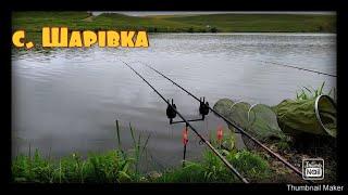 Рибалка в селі Шарівка