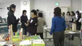 """H21年1月20日(火)野幌公民館に於いて、「子育て支援者のためのスキル..."