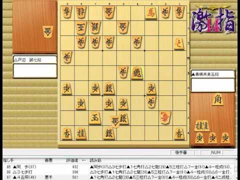 囲碁 電王 戦 棋譜