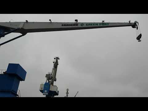 Cẩu đế cảng Green port Hải Phòng