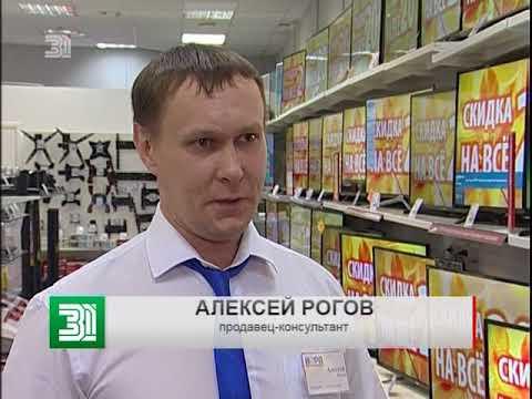 Распродажа началась. Где недорого купить бытовую технику в Челябинске?