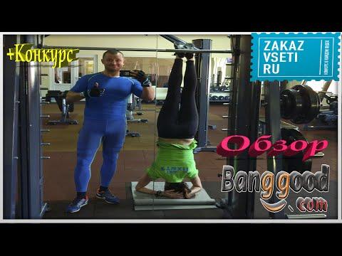 Женская спортивная одежда ARGO (от АРГО) для фитнеса
