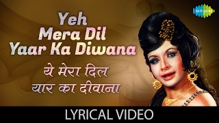Yeh Mera Dil with lyrics   यह मेरा दिल गाने के बोल   Don   Amitabh Bachan, Zeenat Aman, Helen