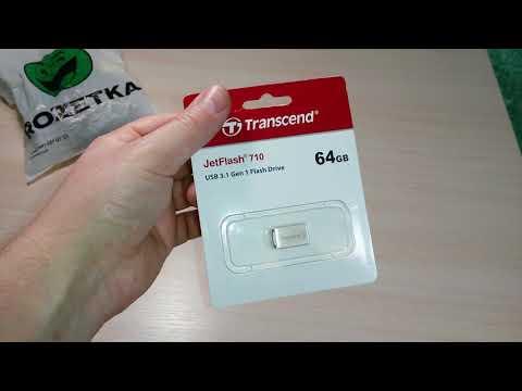 Transcend JetFlash 710 64 GB (TS64GJF710S)