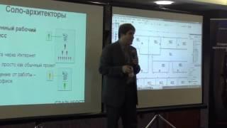 видео Основы машиностроительного черчения